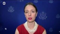 Госдепартамент: Россия несет полную ответственность за прекращение действия ДРСМД