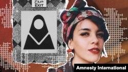 پوستری از سازمان عفو بین الملل با تصویری از یاسمن آریانی فعال مدنی زندانی