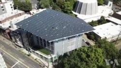 走进美国:一栋活着的绿建筑-布利特中心