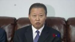 朝鲜称人权研讨会为敌对势力挑衅