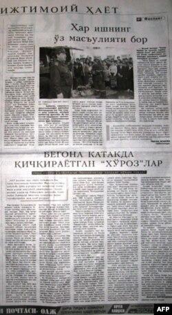 """""""Hurriyat"""" gazetasi 18 may sonida """"Begona katakda qichqirayotgan xo'rozlar"""" sarlavhali maqola chop etib, unda """"Andijon - Adolat va tiklanish"""" tashkilotining Germaniyadagi yig'ini haqida yozdi."""