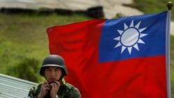 黄介正:全面的民主进程和中国的压制是台湾得到更多国际支持的主因