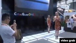ឧបករណ៍ «Cool Glass One» របស់ក្រុមហ៊ុន AltoTech ដែលមានរូបរាងដូចជាវែនតា Google (Google Glass) ត្រូវបានដាក់តាំងបង្ហាញនៅក្នុងកម្មវិធីតាំងបង្ហាញសម្ភារៈប្រើប្រាស់អេឡិចត្រូនិចអាស៊ីលើកដំបូង ក្នុងទីក្រុងសៀងហៃ កាលពីចុងខែឧសភា ឆ្នាំ២០១៥។ (រូបថត screen grab)