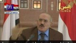 VOA 60 World Yearender 2- Arab Spring