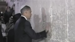 奥巴马敦促巴以恢复和谈
