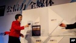 2010年3月,财新传媒总编辑胡舒立在财新传媒公司的成立仪式上