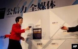 财新传媒总编辑胡舒立在财新传媒公司的成立仪式上