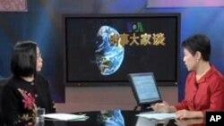 """时事大家谈: 中国的""""大外宣""""是否会奏效?"""