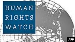 Human Rights Watch Azərbaycanda insan haqları sahəsində vəziyyətin pisləşdiyini bildirir