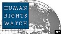 Human Rights Watch_logo
