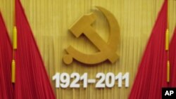 中共建党90周年(资料照片)