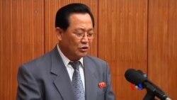 南韓稱北韓處決了前副總理金勇進