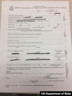 美国国务院开出的吴弘达死亡证明