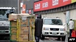 Văn phòng Nội các Nhật Bản nói nền kinh tế quốc gia đang có 'dấu hiệu suy yếu'
