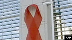 راهکار اقتصادی بانک جهانی در مورد هزينه های درمان بيماری ايدز