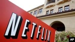 Trụ sở Netflix ở Los Gatos, California