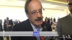 川蔡热线引发热议 美议员恩格尔:我们不该弃台湾而去