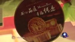 """中共刹""""四风""""显效 中秋月饼销量骤减"""