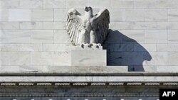 Центральний банк США вдається до заходів для підтримки економіки