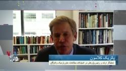 پاتریک کلاوسون: عربستان و امارات به راحتی می توانند نیاز نفتی دیگر کشورها را به جای ایران تامین کنند