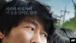 [문화가 산책] 올 초 한국영화계의 주목할 만한 현상