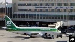 هواپیمای خطوط العراقی - آرشیو