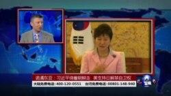 时事大家谈:诡谲东亚:习近平绕着朝鲜走,美支持日解禁自卫权