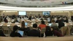 در جلسه بررسی وضعیت حقوق بشر ایران در سازمان ملل چه گذشت