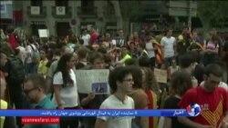اعتصاب سراسر در کاتالونیا در اعتراض به خشونت پلیس اسپانیا