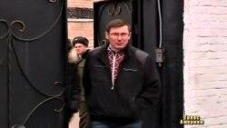 Янукович почав торг з ЄС, звільнивши Луценка
