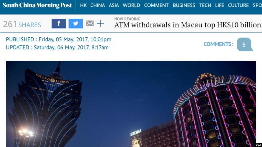 南华早报报道澳门柜员机提款激增(南华早报网站截图)
