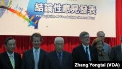國際獨立人權專家學者團意見發表會 (美國之音張永泰拍攝)