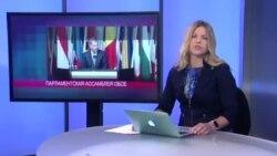 ПА ОБСЕ в Хельсинки: без россиян