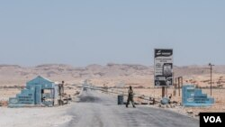 Herêma Puntland li Somalî