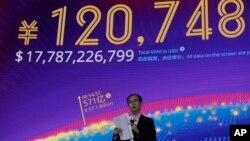 중국 최대 전자상거래업체 '알리바바'의 광융 CEO가 12일 광둥성 선전 사옥에서 올해 '광군제' 매출액이 177억8천722만 달러를 기록했다고 발표하고 있다.
