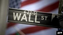 Правления Франкфуртской и Нью-йоркской бирж утвердили слияние