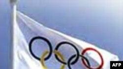 Otvorene Zimske olimpijske igre u Vankuveru