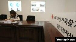 북한이 남측에 이산가족 상봉 준비를 위한 실무접촉을 갖자는 전화통지문을 보내온 3일 서울 대한적십자사 이산가족신청 접수를 받고 있다.