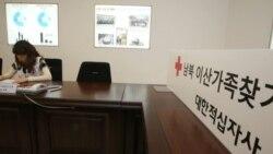 [인터뷰 오디오 듣기] 한국 통일연구원 조한범 박사