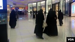 Saudi women and girls say social outlets outside their homes are rare, but becoming more common with the growing popularity of malls and women's-only restaurants, Riyadh, Saudi Arabia, Jan. 26, 2016. (Photo - H. Murdock/VOA)