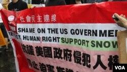 香港团体在美领馆前集会游行声援斯诺登