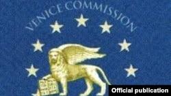 Avropa Şurasının Venesiya Komissiyası