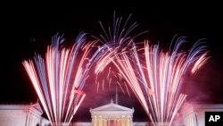 تجلیل از روز استقلال ایالات متحده امریکا
