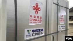 The Sinopharm COVID-19 vaccine donated to Zimbabwe by the Chinese. (Photo: Rutendo Mawere)