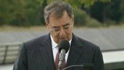 وزير دفاع آمريکا در مراسم يادبود سالگرد يازدهم سپتامبر شرکت کرد