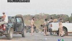 2011-09-04 美國之音視頻新聞: 利比亞反對派力量準備進攻卡扎菲據點