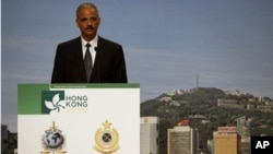 U.S. Attorney General Eric Holder addresses the 2010 International Law Enforcement IP Crime Conference in Hong Kong, 19 Oct 2010