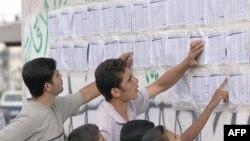 Списки безработных, имеющих право на социальное пособие в секторе Газа