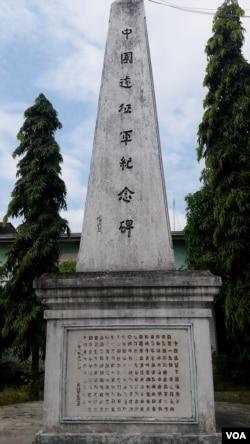 缅甸同古的中国远征军纪念碑,1951年由远征军老兵杨伯方发起修建,是缅甸境内仅存的两块远征军纪念碑之一。(图片摄影:朱诺)