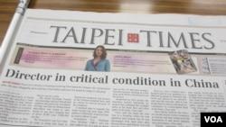 """英文的""""台北时报""""以头版头条报道这起事件(美国之音张永泰拍摄)"""